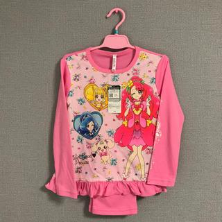 BANDAI - 新品 新作 ヒーリングっどプリキュア 光るパジャマ 120 ピンク