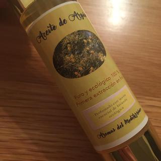 メルヴィータ(Melvita)の100%pure アルガンオイル50ml スペイン購入 モロッコ(ボディオイル)