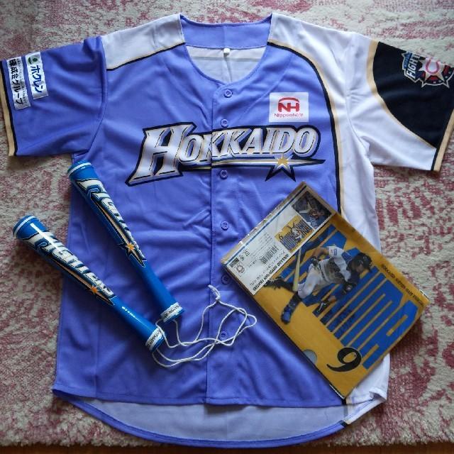 北海道日本ハムファイターズ(ホッカイドウニホンハムファイターズ)の日本ハムファイターズ グッズ スポーツ/アウトドアの野球(記念品/関連グッズ)の商品写真