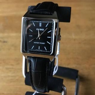 CASIO - 【新品】カシオ CASIO レディース 腕時計 LTP-V007L-1E
