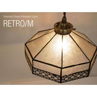 手作りステンドグラス ペンダントライト レトロ LED対応(天井照明)