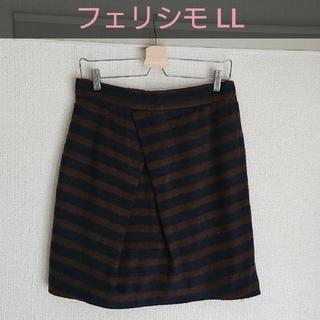 フェリシモ(FELISSIMO)のフェリシモ スカート(ひざ丈スカート)