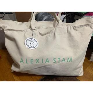 アリシアスタン(ALEXIA STAM)のalexiastam 福袋(セット/コーデ)