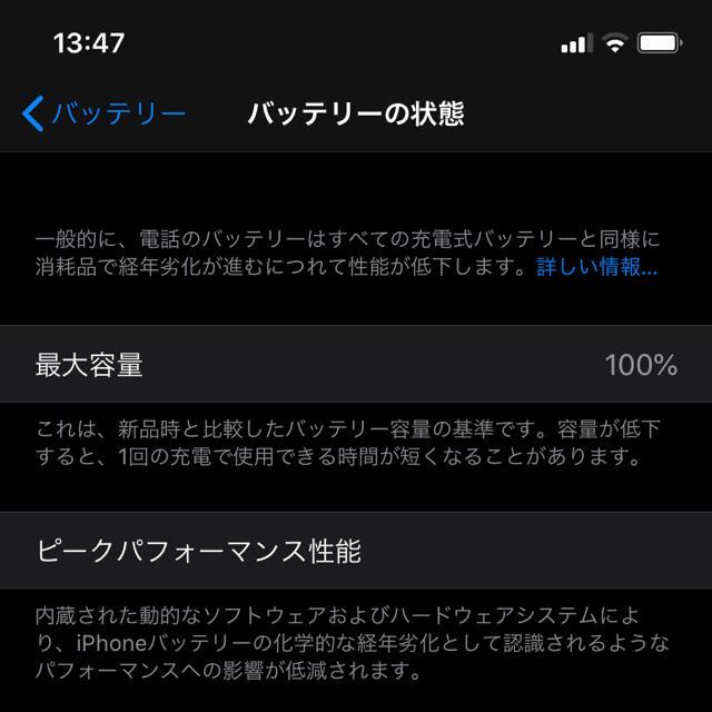 iPhone(アイフォーン)のiPhone11  64GB SIMフリー 超美品保証付き スマホ/家電/カメラのスマートフォン/携帯電話(スマートフォン本体)の商品写真