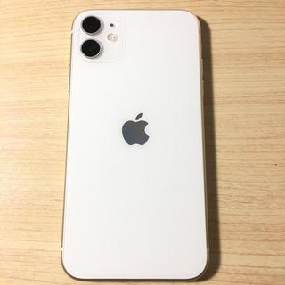 iPhone - iPhone11  64GB SIMフリー 超美品 保証付き