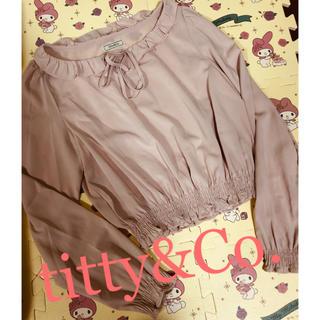 ティティアンドコー(titty&co)のtitty&Co. ブラウス*ピンクベージュ(シャツ/ブラウス(長袖/七分))