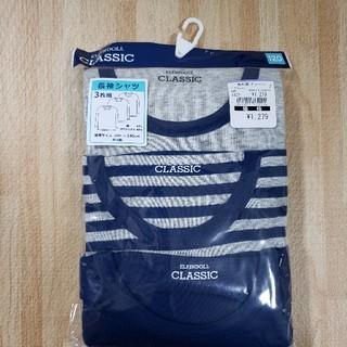 西松屋 - 【新品】西松屋 長袖シャツ 3枚