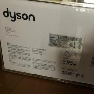 Dyson - Dyson V8 Slim Fluffy ダイソンV8スリム 正規品