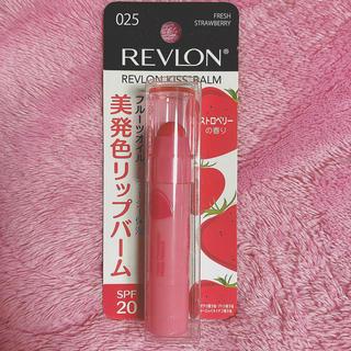 レブロン(REVLON)のレブロン  キス バーム(リップケア/リップクリーム)