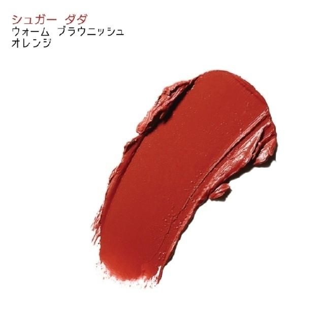 MAC(マック)の限定 M・A・C リップスティック シュガー ダダ コスメ/美容のベースメイク/化粧品(口紅)の商品写真