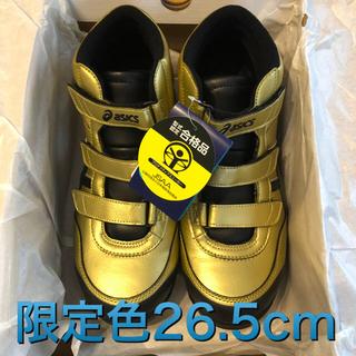 アシックス(asics)の《新品》限定色asics安全靴cp302 ゴールド×ブラック26.5cm⑥(その他)