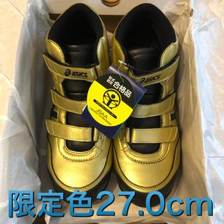 アシックス(asics)の《新品》限定色asics安全靴cp302 ゴールド×ブラック27.0cm⑦(その他)
