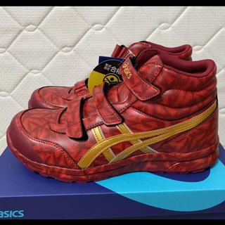 アシックス(asics)の限定!アシックス 安全靴 レッドホット(その他)