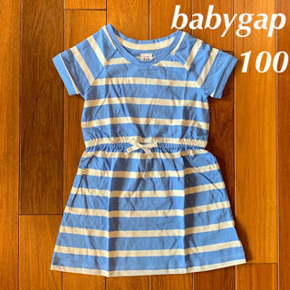 babyGAP - 新品☆babygap☆ブルー半袖フレアワンピース☆100㎝