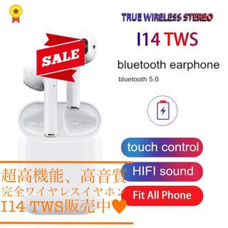 アイフォーン(iPhone)のワイヤレスイヤフォン (ヘッドフォン/イヤフォン)
