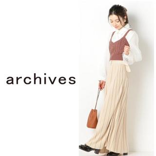 アルシーヴ(archives)の☆値下げ☆【新品】アルシーブ A-BELT付パネルスカート(ロングスカート)