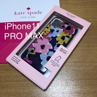kate spade new york - 新品 ケイトスペード iPhone PRO MAXケース