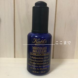 キールズ(Kiehl's)のKiehl's ミッドナイトボタニカルコンセートレート 30ml(オイル/美容液)
