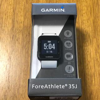 GARMIN - Garmin ForeAthlete 35J