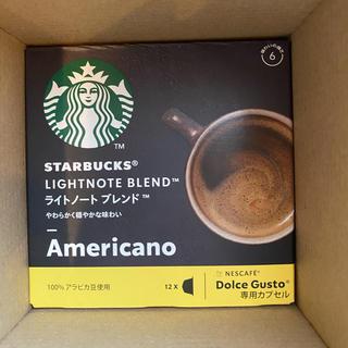 Nestle - スターバックス ドルチェグスト アメリカーノ