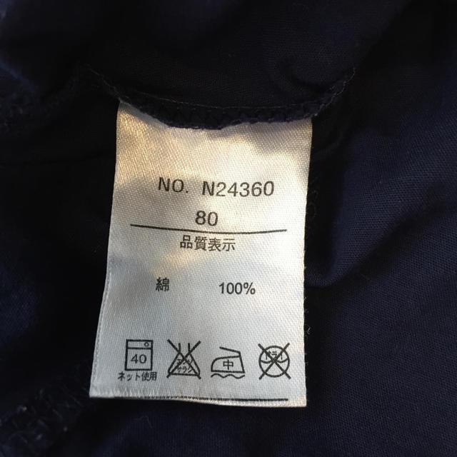 WILL MERY(ウィルメリー)のWILL MERY ワンピース  キッズ/ベビー/マタニティのベビー服(~85cm)(ワンピース)の商品写真