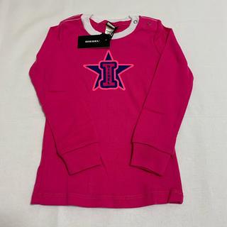 ディーゼル(DIESEL)のdb8502 DIESEL ディーゼル ベイビー ロゴプリント Tシャツ ロンT(Tシャツ)