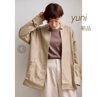 ノートエシロンス(note et silence)のyuni  コットン天竺ジャケット ✴︎新品未使用✴︎(ノーカラージャケット)