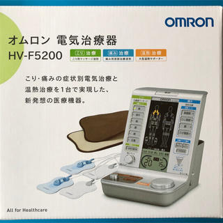 オムロン(OMRON)のオムロン 電気治療器  HV-F5200(マッサージ機)