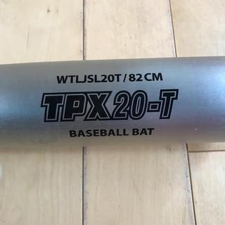ルイスビルスラッガー(Louisville Slugger)の中学硬式 TPX 20-T(バット)