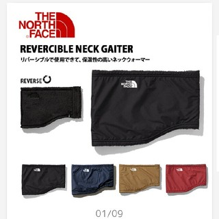 THE NORTH FACE - THE NORTH FACE ネックウォーマー