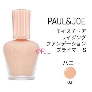 PAUL & JOE - ポール&ジョー 下地 モイスチュアライジング プライマー ベース 02 ハニー