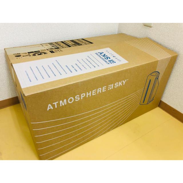 Amway(アムウェイ)のアトモスフィアスカイ ATMOSPHERE SKY 未使用品 スマホ/家電/カメラの生活家電(空気清浄器)の商品写真