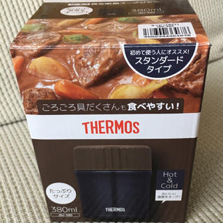 THERMOS - サーモス スープジャー 380ml