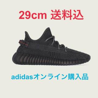 adidas - 送料込 29cm YEEZY BOOST 350 V2  FU9006
