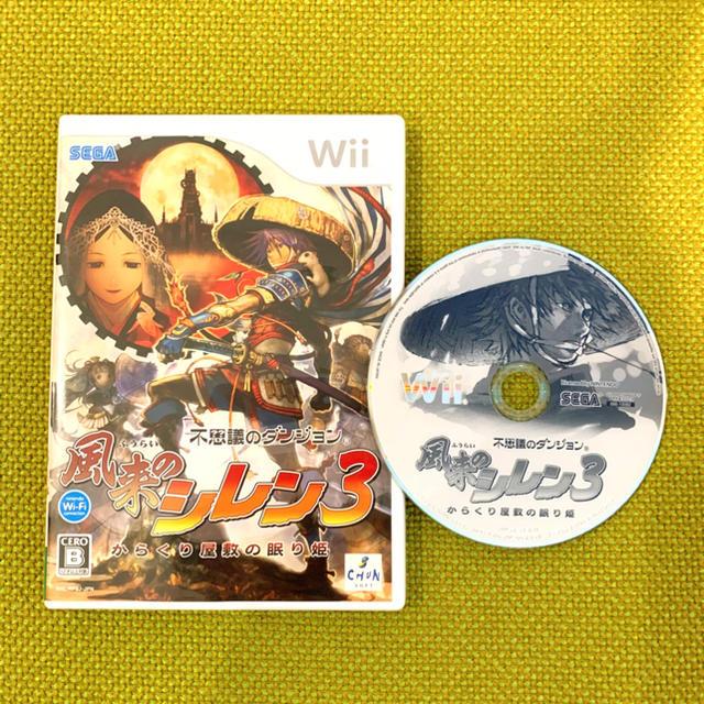 Wii(ウィー)の【美品】風来のシレン3 Wiiソフト エンタメ/ホビーのゲームソフト/ゲーム機本体(家庭用ゲームソフト)の商品写真