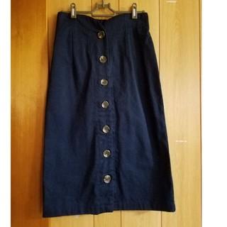merlot - メルロー フロントボタン ロングスカート