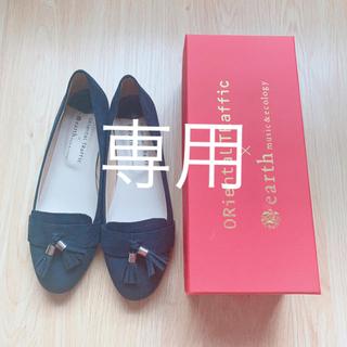 オリエンタルトラフィック(ORiental TRaffic)のフリンジ付きシューズ ネイビー(ローファー/革靴)