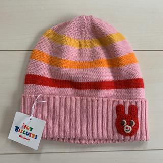 HOT BISCUITS - 新品 ホットビスケッツ ミキハウス ニット帽