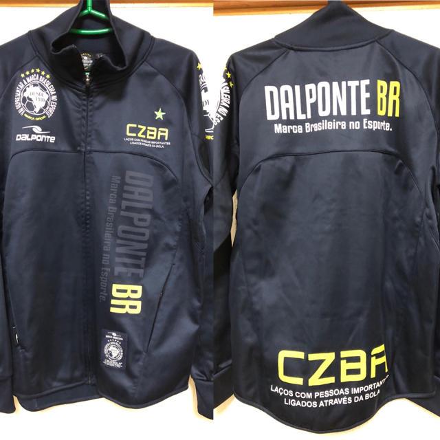DalPonte(ダウポンチ)のダウポンチ ボンディングスーツ上下セット スポーツ/アウトドアのサッカー/フットサル(ウェア)の商品写真