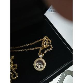 ショパール(Chopard)のケイコ様ご専用☆Chopard ハッピーダイヤ 3P ネックレス K18YG(ネックレス)