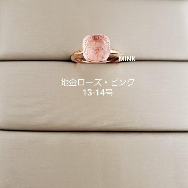 カラーストーンリング  地金ローズ・クリアピンク13-14号 レディースのアクセサリー(リング(指輪))の商品写真