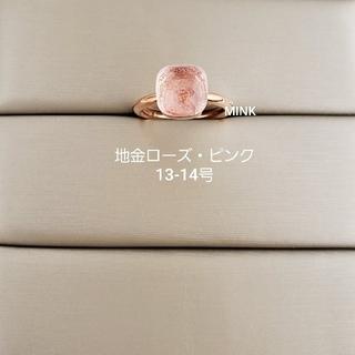 FOXEY - カラーストーンリング  地金ローズ・クリアピンク13-14号