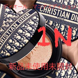 Dior - ディオール  クッションファンデーションマニアエディション 1N