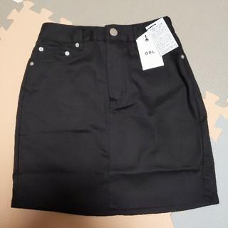 GRL - タグ付き未使用 ベーシックタイトスカート