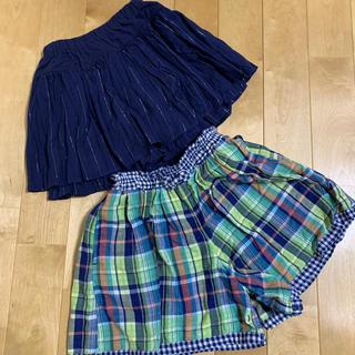 ハッシュアッシュ(HusHush)の【Hus Hush】キュロットスカート 2枚セット 130(スカート)