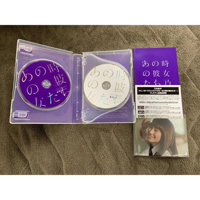 乃木坂46(ノギザカフォーティーシックス)の乃木坂46 ALL MV COLLECTION~あの時の彼女たち~(DVD4枚) エンタメ/ホビーのDVD/ブルーレイ(ミュージック)の商品写真
