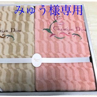 クリスチャンディオール(Christian Dior)のDior ボアシーツ ピンクベージュ2枚セット(シーツ/カバー)