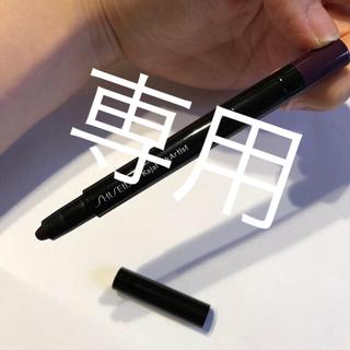 シセイドウ(SHISEIDO (資生堂))のSHISEIDO カジャルインクアーティスト05 Plum Blossom(アイライナー)