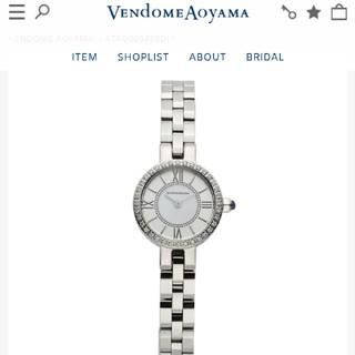 ヴァンドームアオヤマ(Vendome Aoyama)のおかあにゃん様専用 ヴァンドーム青山ブレスレットウォッチ ダイヤ(腕時計)