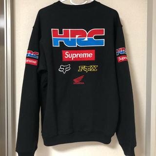 Supreme - supreme HRC